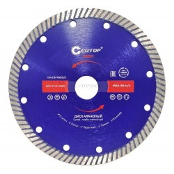 Алмазный диск Cutop Profi 65-15026 150*2.6*10*22.23 thin turbo