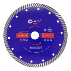 Алмазный диск Cutop Profi 65-18028 180*2.8*10*22.23 thin turbo