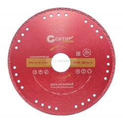 Алмазный диск CUTOP SPECIAL 71-12530 125*3.0*20*22.2