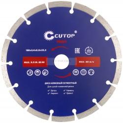 Диск алмазный CUTOP 60-18024, 180 x2.4 x 8.0 x 22.2 мм