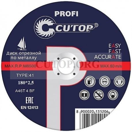 Диск отрезной по металлу Cutop Profi Т41-180 х 2.5 39989т 18025