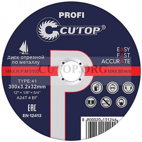 Диск отрезной по металлу Cutop Profi Т41-300х3.2х32 мм 39993т 30032