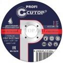 Диск отрезной по металлу Cutop Profi Т41-115 х 1.0 39996т 11510