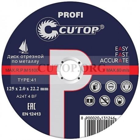 Диск отрезной по металлу Cutop Profi Т41-125 х 2.0 х 22.2 мм 39997т