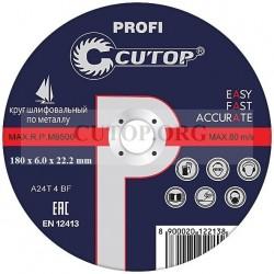 Диск шлифовальный по металлу T27-180 x 6.0 x 22.2 мм 40006т