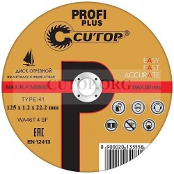 Диск отрезной по металлу Cutop Profi plus.Т41-125 х 1.2 х 22.2 мм 40004т