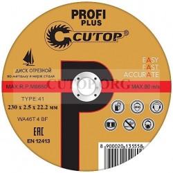 Диск отрезной по металлу Cutop Profi Plus Т41-230 х 2.5 х 22.2 мм  40002т
