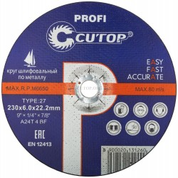 Шлифовальный диск CUTOP 39995т Т27-230 х 6,0 х 22,2