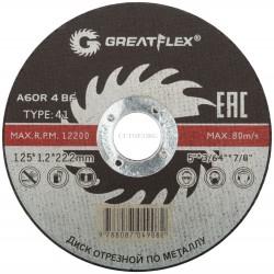 Диск отрезной Greatflex 50-41-003 T41-125 х 1,2 х 22.2 мм, класс Master