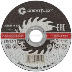 Диск отрезной Greatflex 40014т T41-125 х 2,5 х 22.2 мм, класс Master