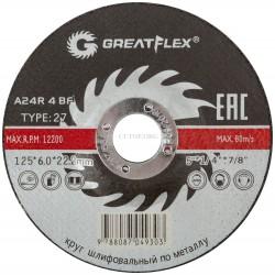 Диск отрезной Greatflex 40015т T41-125 х 6 х 22,2 мм, класс Master