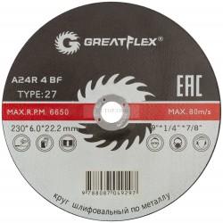 Диск отрезной Greatflex 40017т T41-230 х 6 х 22,2 мм, класс Master