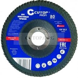 Круг лепестковый торцевой Cutop Profi (80 лепестков): 125 х 22.2 мм. Р100 70-125100