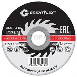 Диск отрезной по металлу Greatflex T41-115 х 1.0 х 22.2 мм класс Master 50-41-001