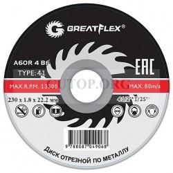 Диск отрезной по металлу Greatflex T41-230 х 1.8 х 22.2 мм класс Master 50-41-005
