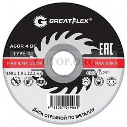 Диск отрезной по металлу Greatflex T41-150 х 1.8 х 22.2 мм класс Master 50-41-005