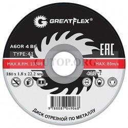 Диск отрезной по металлу Greatflex T41-180 х 1.8 х 22.2 мм класс Master 50-41-008