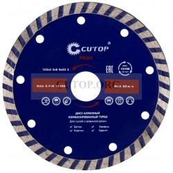 Диск отрезной алмазный турбо CUTOP, 125 x2.3 x 8.0 x 22.2 мм