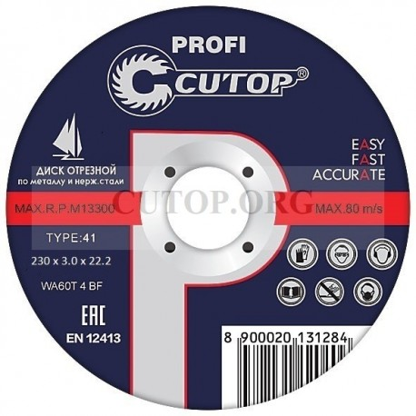 Диск отрезной по металлу Cutop Profi Т41- 230 х 3 мм 40007т